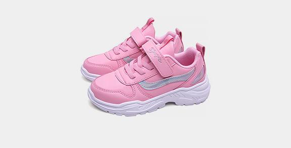 Športna obutev za deklice